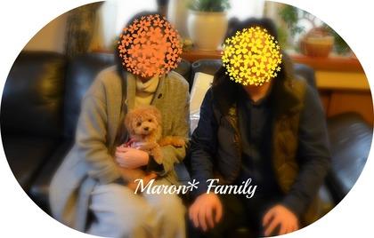 maronfamily.jpg